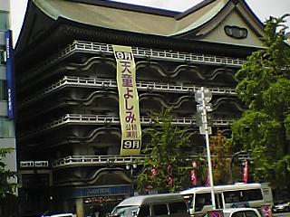 Shinkabukiza2