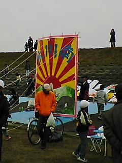 凧揚げ大会その5