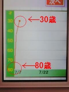 20070711230754.jpg