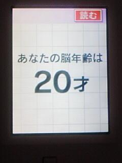 20070720233315.jpg