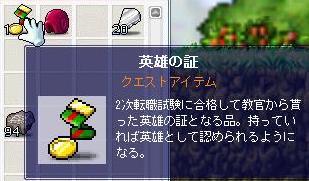 b322.jpg
