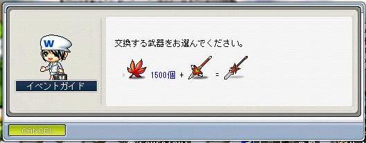 b700.jpg