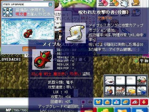 b740.jpg