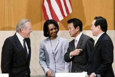 外交タロー:20060502日米2プラス2