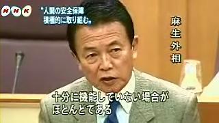 演説タロー:20061206シンポジウム挨拶