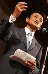翔け!麻生太郎