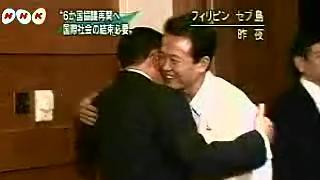 外交タロー:20061208日比外相会談