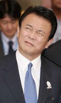 外交タロー:20061209日中外相会談終了後天気の確認