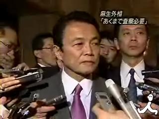 会見タロー:20061212ぶら下がり会見