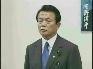 グループタロー:20061214大勇会例会