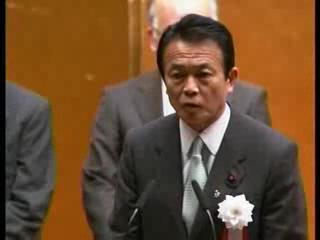 演説タロー:20061218国連加盟50周年記念式典