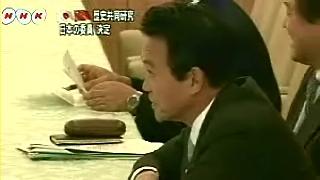 会議だタロー:20061218日中歴史共同研究の日本側委員と会談