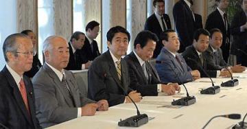 会議だタロー:20061218政府与党連絡会議