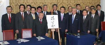 グループタロー:20061219為公会!
