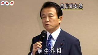 会議だタロー:20061221自民党・外交関係合同会議