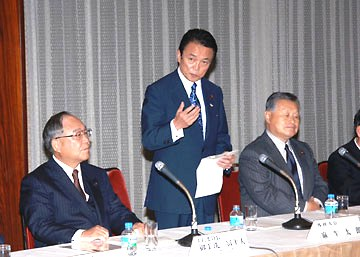 会議だタロー:20061221「日中文化・スポーツ交流年」実行委員会