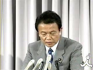 会見タロー:20061222外務大臣記者会見