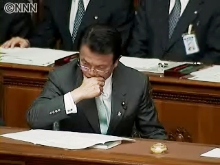 国会タロー:20061215衆院本会議にて1