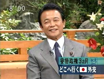 メディアでタロー:20061224報道2001「竹村さんと」