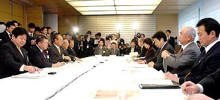 会議だタロー:20061225普天間移設協議会