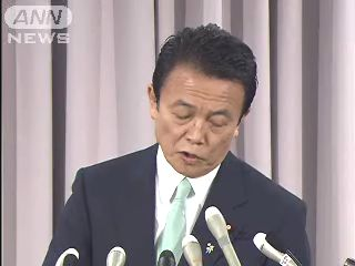 会見タロー:20061226外務大臣記者会見