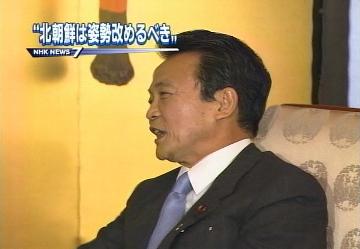 外交タロー:20061227日韓外相会談