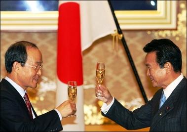 外交タロー:20061227日韓刑事共助条約2