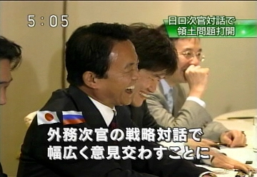 外交タロー:20061118日露外相会談2