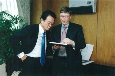 20030225政調会長室にて