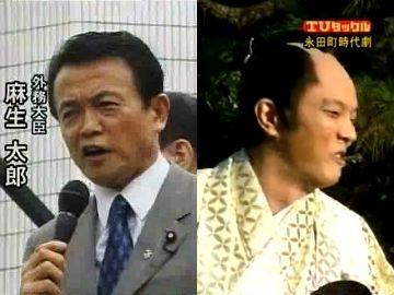 メディアでタロー:ホンモノ太郎とニセ太郎