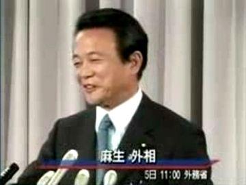会見タロー:20070105外務大臣記者会見