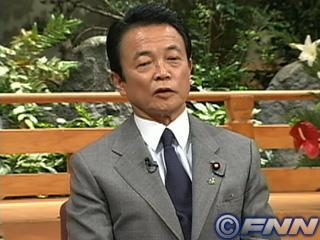メディアでタロー:20061224報道2001出演時