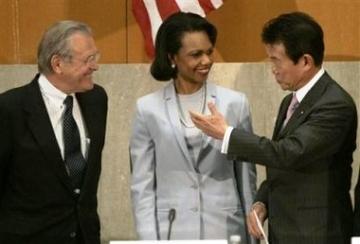外交タロー:20060502日米2+2