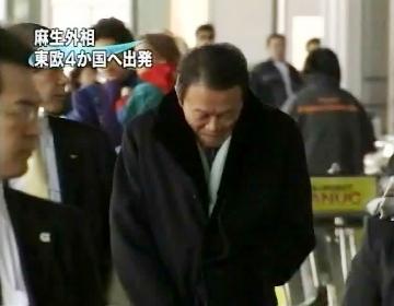 外交タロー:20070109成田1