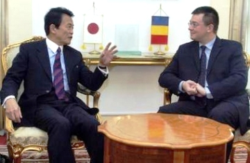 外交タロー:20070110日ルーマニア外相会談