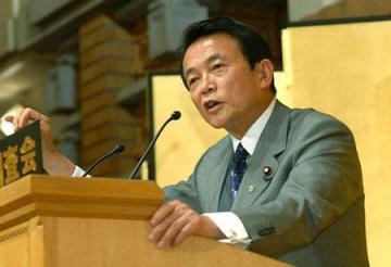 20060609麻生外相、総裁選出馬を明言