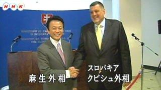 外交タロー:20070113スロバキアのクビシュ外相と会談