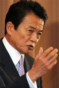 20060720OECD東京政策フォーラム