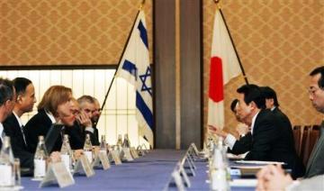 外交タロー:20070117日イスラエル外相会談