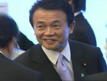 代議士タロー:20070117自民党大会