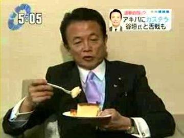 20070117カステラ試食