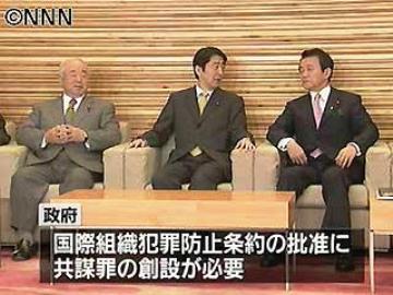 会議だタロー:20070119閣議