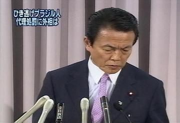 会見タロー:20070119外務大臣記者会見