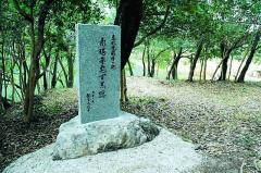 20070119「高取焼に関心持って」…直方の発祥の地に石碑建立、20日に除幕式-読売新聞