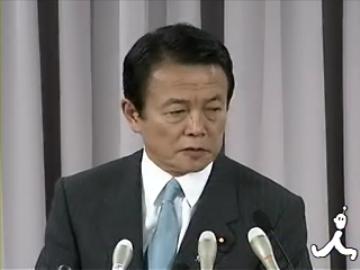 会見タロー:20070123外務大臣記者会見