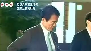 会議だタロー:20070124海外経済協力会議に出席
