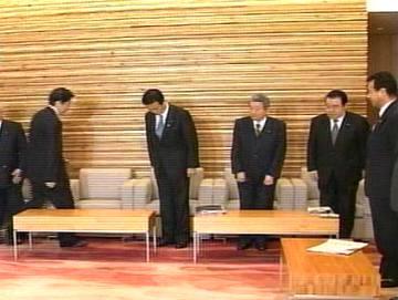 会議だタロー:20070125臨時閣議