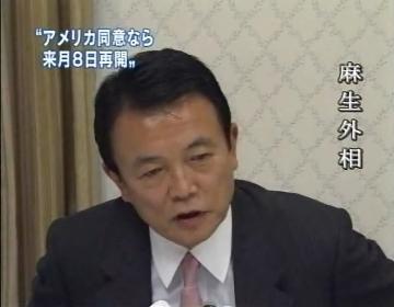 会見タロー:20070128北海道にて記者会見1