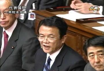 国会タロー:20070130衆院本会議「野次返し?」