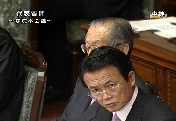 国会タロー:20070131参院本会議「にらみ」
